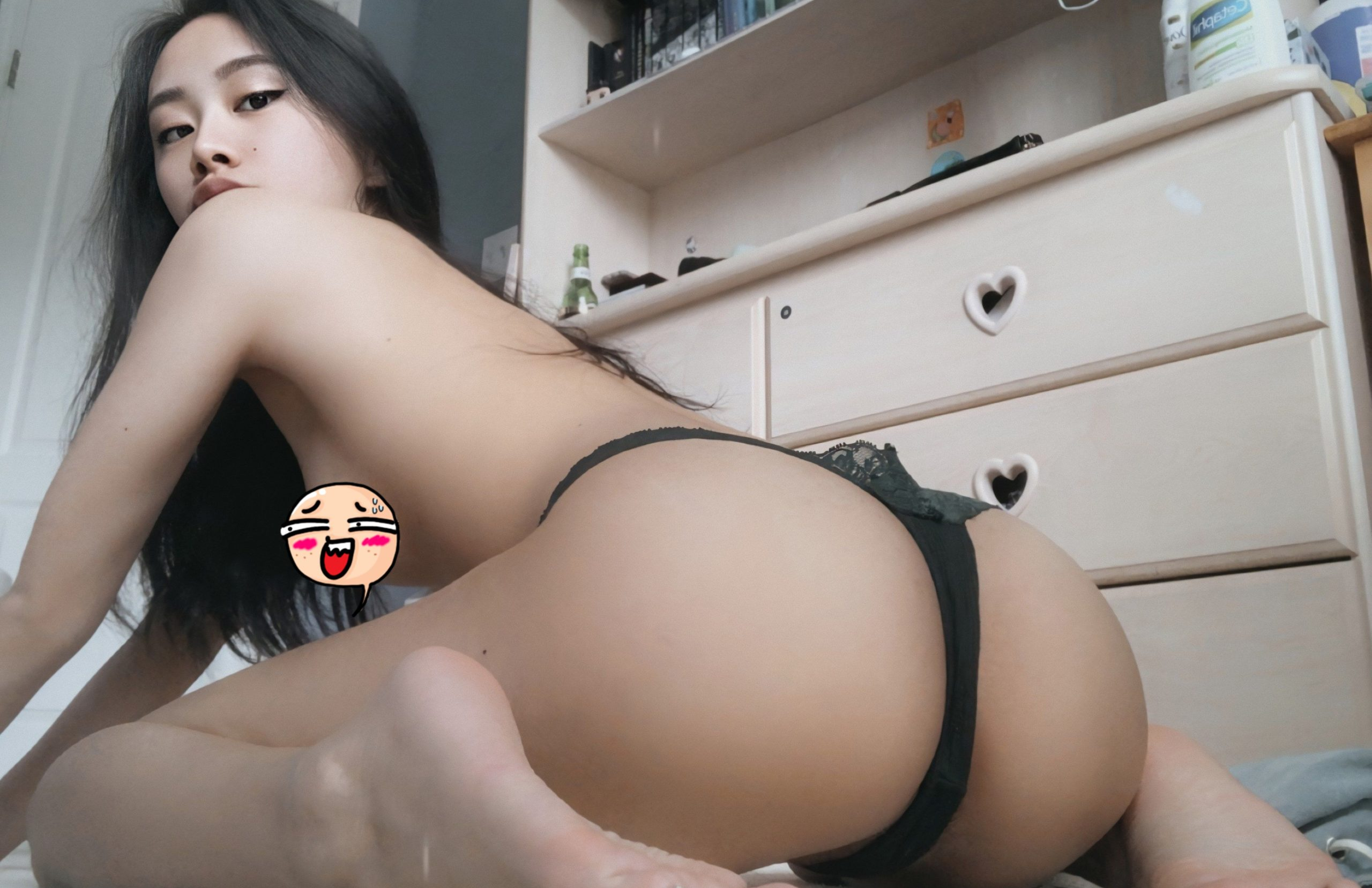 Hermosa asiática culona Void princess 2